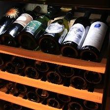 ワイン品揃えは常時90種類以上!