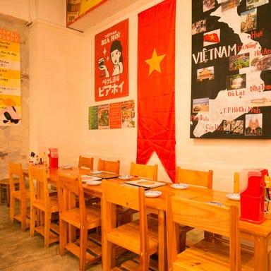 ベトナム酒場 ビアホイ  店内の画像