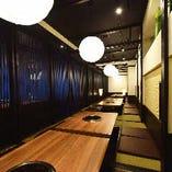【刈谷駅×個室空間】 大人数でも安心の最大35名様程度迄OK!