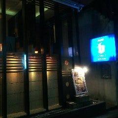DiningBAR blue