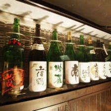日本酒通も唸る土佐の地酒飲み比べ
