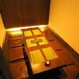 【完全個室の掘りごたつ席】6名様までのプライベート空間