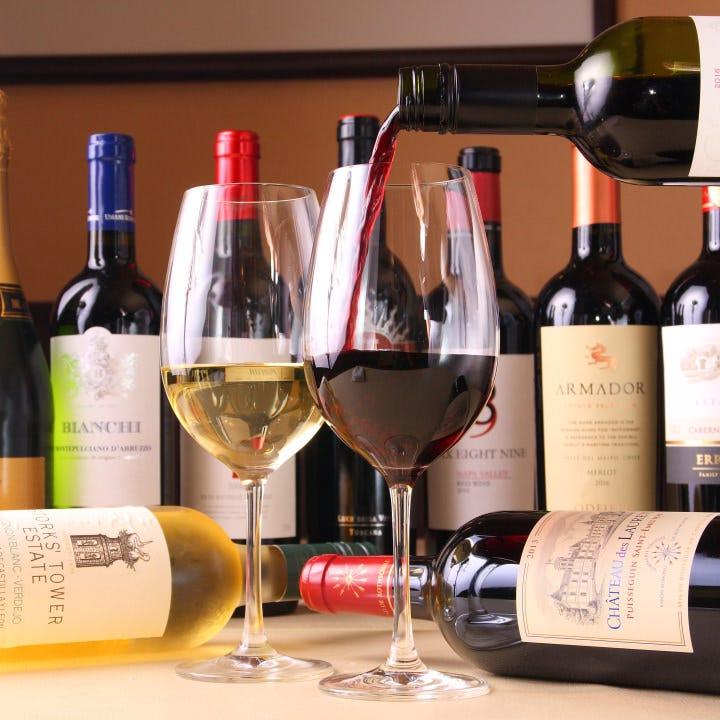 世界各国の厳選ワインをご用意♪