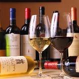 世界各国のワイン!!【フランス、チリ等】