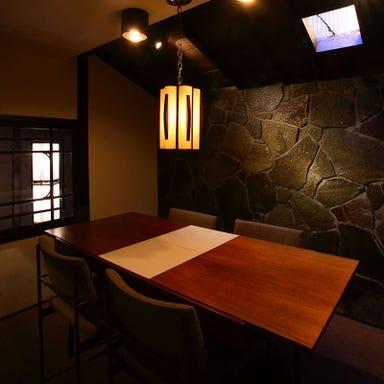 先斗町 魯ビン  店内の画像