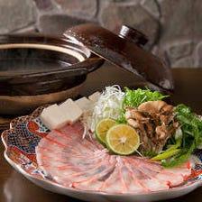 【脂ののった千葉県産】金目鯛しゃぶしゃぶ鍋コース