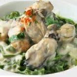 【生麺】牡蠣チャウダークリームタリアテッレ
