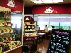 京都洋食 レストランスター 高島屋洛西店
