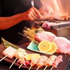 炭火焼きと鮮魚 炭鮮 sumi‐sen