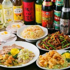 完全個室&食べ飲み放題 東昇酒家(とうしょうしゅか)中央店