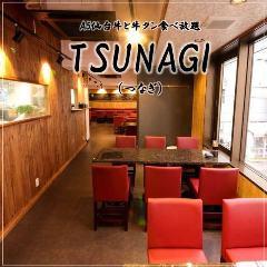 仙台セリ鍋と牛タン食べ放題 TSUNAGI(つなぎ)