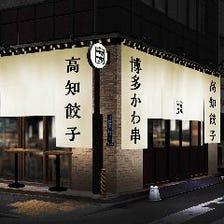 JR浜松町駅より徒歩約5分!