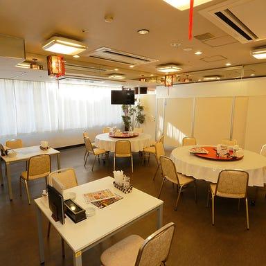 台湾菜館 弘城 蒲田店 店内の画像