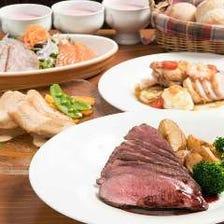 ◆ボリューム満点!コース料理