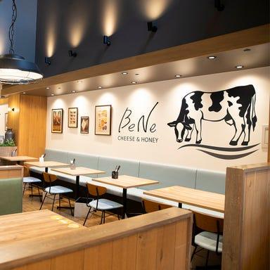チーズと生はちみつ BeNe アスナル金山店 店内の画像