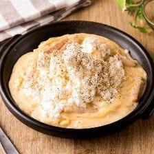 自家製リコッタチーズのカルボナーラ