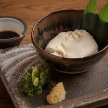 南禅寺御用達 服部豆腐