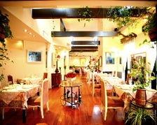北野の邸宅フレンチレストラン
