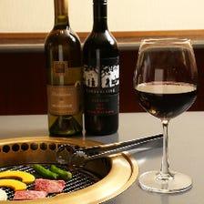 ワインも豊富♪お酒も楽しめる