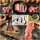 『焼肉きはら』特製の日替わりランチ弁当や各種焼肉弁当!900円~(税込)