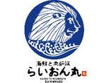 らいおん丸 近江八幡店