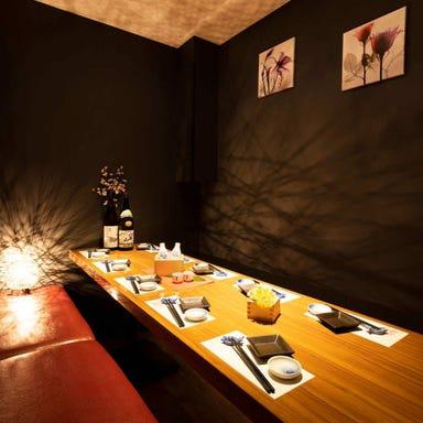 全席完全個室居酒屋 食べ放題 こころ 新宿本店 こだわりの画像