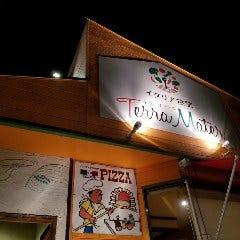 イタリア食堂 テラマーテル