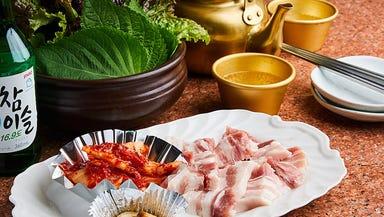 焼肉・韓国料理 オンドルパン  こだわりの画像