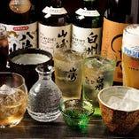 飲み放題 +1,800円(税込)
