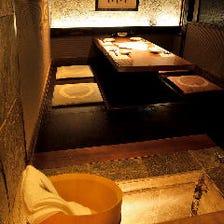足湯付き個室完備!くつろぎの和空間