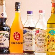 【スタンダード飲み放題】サントリープレミアムモルツも飲み放題・全23種類の豊富なメニュー