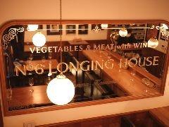 野菜がおいしいダイニングLONGING HOUSE 北青山