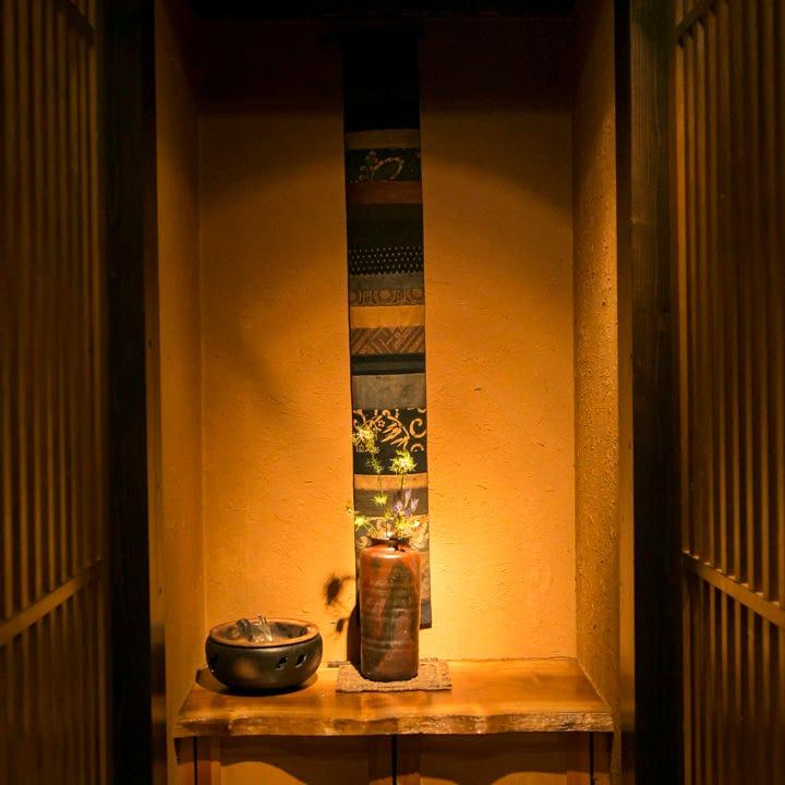 【最大5名様分ワンドリンクサービス!】お席のみのご予約です。三田駅前で旬の逸品と美味しいお酒に舌鼓