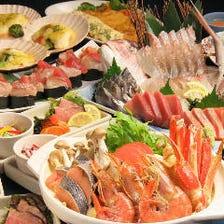 お食事会コース2H飲み放題付4500円