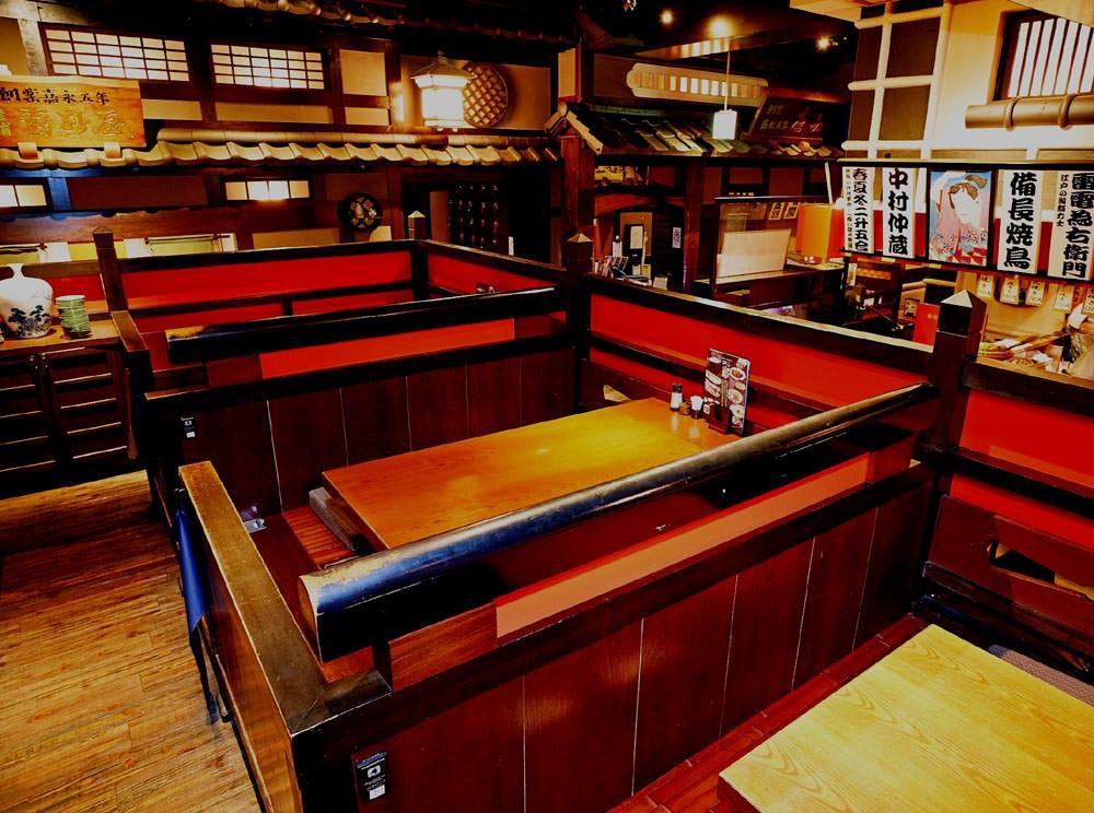 土风炉 西新宿七丁目店