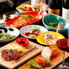 ワインに寄り添うお料理をコースで