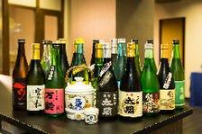 佐賀のお酒 豊富に取り揃えています。