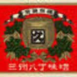カクキュー『八丁味噌』【愛知県岡崎市】