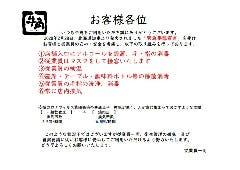 炭火焼肉 牛角 札幌元町店