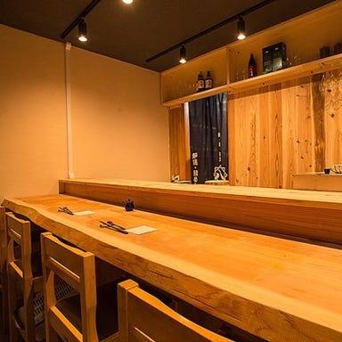 魚料理 八 総本店  店内の画像