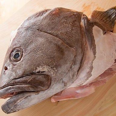 魚料理 八 総本店  コースの画像