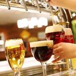 ベルギービール樽生を日替わりでご用意しております