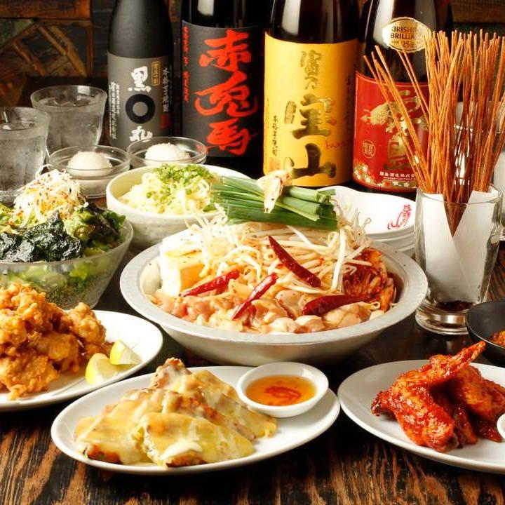 名物鍋を愉しむ!ご宴会コース2,980円~