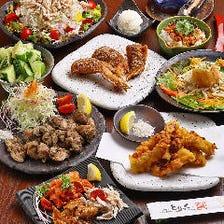 【2h飲み放題付】〈全9品〉鶏満悦宴会コース 4,500円(税込)