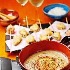 【数量限定】新名物『天ぷら和風チーズフォンデュ』をお取り置き!追加注文は当日OK!乾杯ドリンク付コース