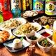 沖縄料理や泡盛、数多く取り揃えています!!