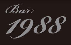 久留米 Bar 1988