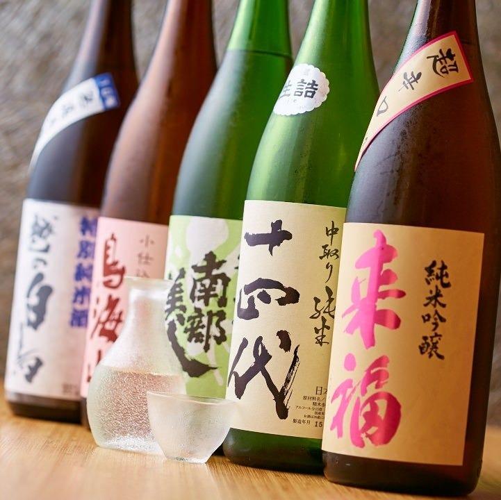 厳選日本酒とり揃えております!!