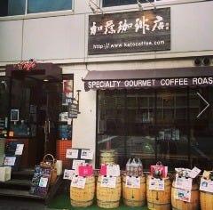 加藤珈琲店 栄店