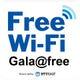 FREE Wi-Fi使えます♪